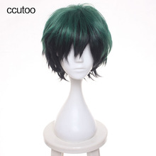 ccutoo 35cm Green Black Ombre Short Shaggy Layered Fluffy Synthetic Hair Heat Resistance Fiber Cosplay Full Wigs