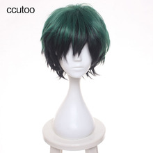 ccutoo 30cm Green Black Mix Short Shaggy Layered Fluffy Synthetic Hair Heat Resistance Fiber Cosplay Full Wigs(China)