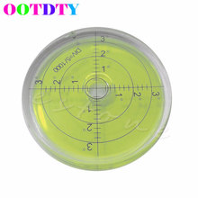 Precision Spirit Bubble Level Degree Mark Surface Circular Measuring Kit MY4_30(China)