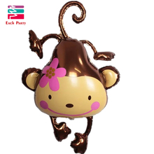 Lovely flower monkey Aluminum foil balloons inflatable balloon birthday party decorations kids toys Animal zoo festa ballons 1pc(China)