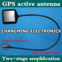GPS active antenna GPS antenna SMA interface Two-stage amplification(working 100% Free Shipping)5PCS(China)