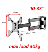 27inch 30inch 37inch retractable swivel LCD PLASMA tv bracket lcd wall mount led stand holder