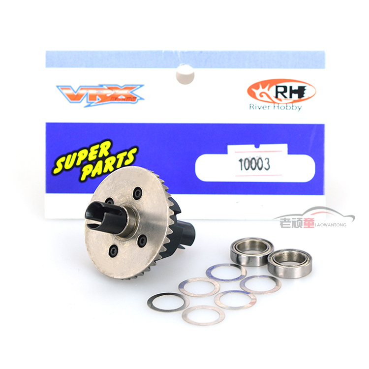 Rui Hao VRX straight bridge, desert card, short card, original factory fittings, differential gear assembly, 10003 for RC Car<br>
