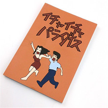 Hatake Kakashi Sensei Cosplay Book Icha Icha Make out Paradise Series Notebook