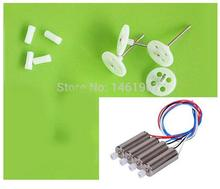 JJRC H31 part engines Motor Gear Motor Gear for JJRC H31 Quadcopter RC drone Spare Parts(China)