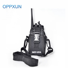 MSC-20A Walkie Talkie Case Holster for Yaesu Icom Motorola GP328+ CB Radio BAOFENG UV-5R UV-5RE Plus UV-B5 UV-82 UV-B5