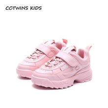 Buy CCTWINS KIDS 2018 Spring Baby Girl Fashion Pu Leather Shoe Children Sport Trainer Boy Toddler Brand Casual Sneaker F2093 for $24.86 in AliExpress store