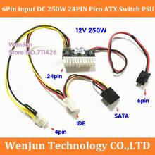 PCI-E 6pin Input DC 12V 250W 24pin Power Supply Module Swithc Pico PSU Car Auto Mini ITX High power module ITX Z1 Upgrad 24pin(China)
