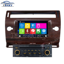 Brown New 7 inch Car Radio DVD For Citroen C4 with GPS Navigation Multimedia System Bluetooth Map