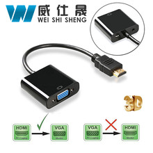 HDMI to VGA Cable HDMI Male to VGA Female RGB Analog VGA Video Audio Converter Adapter Cables HD 1080P forPC Laptop DVD
