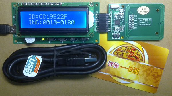 RF development board /RFID/ contactless IC card / induction card / card reader development board /51 series<br>