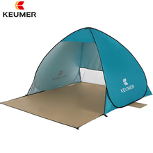 KEUMER Beach Tent Pop Up Open Camping Tent Fishing Hiking Outdoor Automatic Instant Portable (120+60)*150*100cm Anti UV Shelter(China)