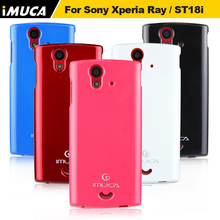 For sony xperia ray ST18i soft tpu case for sony st18i silicone case cover iMUCA brand mobile phone accessories retail package(China)