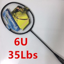 2017 New Powerful badminton racket strong 35Lbs ultra light 6U stiff high modulus graphite badminton rackets male racquet(China)