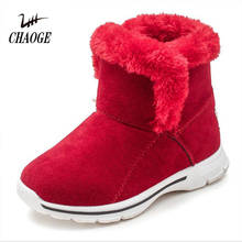 2017 autumn and winter new 4-16 men and women in the tube plus cashmere large children cotton snow boots free shipping#2(China)