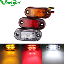 2pc 12V 24V LED Amber Red White Side Led Marker Trailer Lights Led marker lights for trucks Marker light
