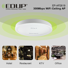 300Mbps Wireless Ceiling AP Router Wifi Router Access Point With 200meters Indoor Long Range WIFI Repeater Antenna WIFI Router