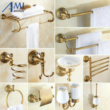 Antique Brushed Copper Carved Base Bathroom Accessories Bath Towel Shelf Towel Bar Paper Holder Cloth Hook BS02(China)