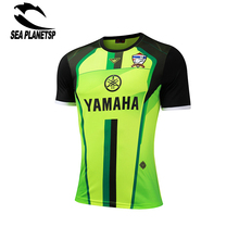 SEA PLANETSP 2017 Fluorescent green soccer jerseys 16/17 survetement football 2016 maillot de foot training football jerseys