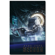Jaylah - Star Trek 3 Beyond Art Silk Fabric Poster Print 13x20 24x36inch New Movie USS Enterprise Picture for Room Wall Decor 13