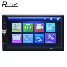 Rectangle 7012B 2 Din Car Video Player 7 inch Auto Audio Stereo MP5 Player 2Din Radio Player For Car Support Rear View Camera