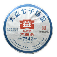 China Tea Menghai Factory 2016 Da Yi 7542 Green Cake Tea Pu'er Tea Smell Mellow Aroma Fresh Smooth Naturally Qi Zi Tea 357g/Cake