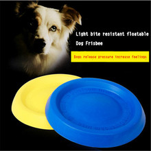Flying Rubber Pet dog Frisbee Toy Flying Disk  Shop Training Dandy Play Perros Game Jouet Products Dog Tiny Love Toy Chaw WWM44