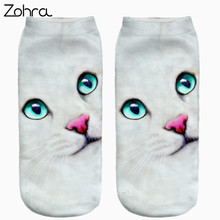 Zohra New Arrival Mint Eyes Cat Full Printing Women Low Cut Ankle Sock Meias Hosiery Casual Calcetines Slippers Socks