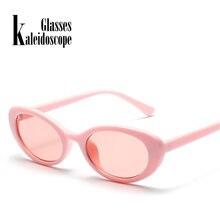 cca6aa70a0746 Caleidoscópio Óculos Rodada Do Olho de Gato Óculos De Sol Das Mulheres  Pequeno Oval óculos de Sol Cateyes Sunglass Óculos de Len.