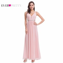 Ever-Pretty Ever Pretty EP07081 Summer Pink Dress 2018