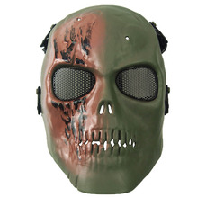 Military Fan Full Face Skull CS Mask War Game Halloween Airsoft Paintball mask ball terrorist mask Field Operations Equipment(China)