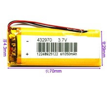 Cottage 4S domestic For iphone Android 5 5S i5 built-in polymer lithium battery core, 3.7V Li-ion Cell