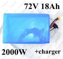 72v electric bike battry 72v 18ah lithium ion battery pack with BMS for 72v 1500w 2000w electric scooter golf cart + charger(China)