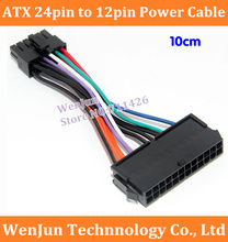 1PCS Brand NEW 10cm ATX 24 Pin to 12 Pin Power Supply Cable 24p to 12p Cord For Acer Q87H3-AM
