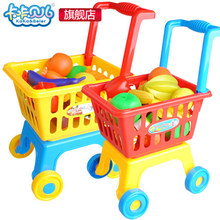 ABS Large children play house toys Simulation shopping cart trolley baby girl kitchen fruits and vegetables Set(China)