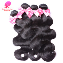 QUEEN BEAUTY HAIR Brazilian Virgin Hair Body Wave 1 Piece Unprocessed Human Hair Weave Bundles Natural Color Hair Free Shipping(China)