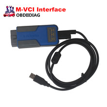 High Quality for BMW Multi Tool V7.7 MVCI M-VCI Interface OBD2 CAS1-4 Key Programmer  for BMW Tool OBD2 Key Programmer
