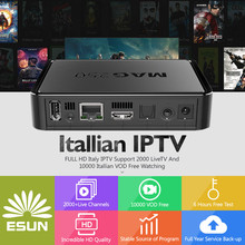 Buy 1 Year Luckytv Italy IPTV Mag250 Wifi USB Linux system Arabic IPTV Europe IPTV UK Spain French IPTV Set Top Box TV BOX for $79.00 in AliExpress store