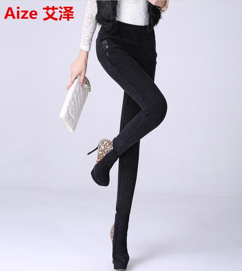 2017 Spring Autumn Women Plus Size Elastic Waist Jeans Slim Fashion High Waist Black Casual Office Stretch Pencil Denim PantsОдежда и ак�е��уары<br><br><br>Aliexpress