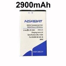 HSABAT BM20 2900mAh Battery Use for XIAOMI M2 MI2 M2S MI2S Batteries