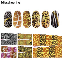 Newest Nail Art Stickers Decals,6pcs/set Sexy Glitter Leopard Design Nail Wraps, DIY Nail Beauty Stylish Nail Decorations