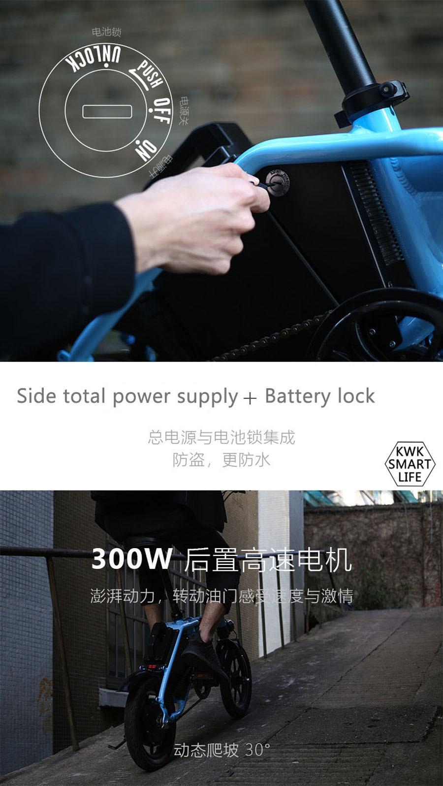 2019 X -cape X -bird D1 Lite 120km-200km Foldable Electric Bike 14 Inch Tires With Light Operated Switch E-bike