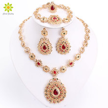 Bridal Jewelry Sets High Quality Gold Color Jewelry Set Trendy Necklace Earrings Bracelet Set For Women Dubai Jewelry Set(China)