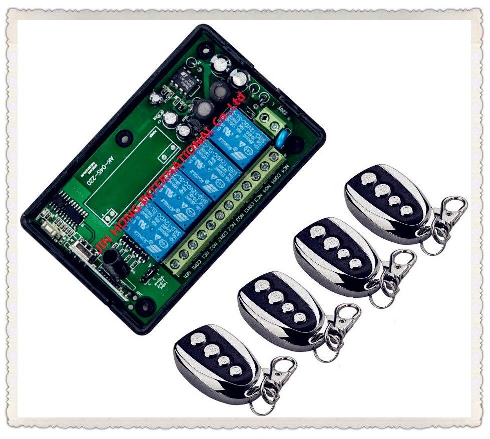 AC 85V~250V 110V 220V 4CH Wireless Remote Control Switch System Remote Switch Learning Code Receiver + 4PCS Metal Transmitter<br>