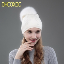 OHCOXOC New Women Beanies Real Fox Mink Fur Pom Ball Cap Keep Warm Beanies Skullies Rhinestone Bow White Autumn Winter Hat(China)