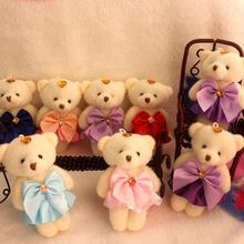 1pc 12cm Valentine's holiday gift bow Bear plush toy Cartoon bouquet dolls