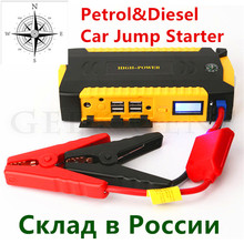 Best Quality  Petrol Diesel Starting Device High Power 12V Car Jump Starter Portable Power Bank Car Battery Booster Charger