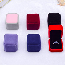 A&N Fashion Rings Box Velvet Jewelry Box For Rings & Earrings Display Box 45*50*40mm Gift Jewelry Packaging Red/Blue/Black/Gray