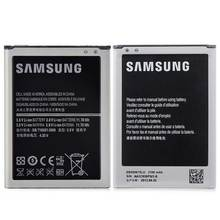 Original Note2 Battery For Samsung Galaxy Note 2 N7100 EB595675LU 3100mAh Battery for Samsung Galaxy Note 2 Battery Replacement
