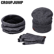 Fashion Winter Hats Scarf Gloves For Women Men Thick Cotton Winter Accessories Set Female Male Beanie Scarf Gloves 3 Pieces/Set(China)